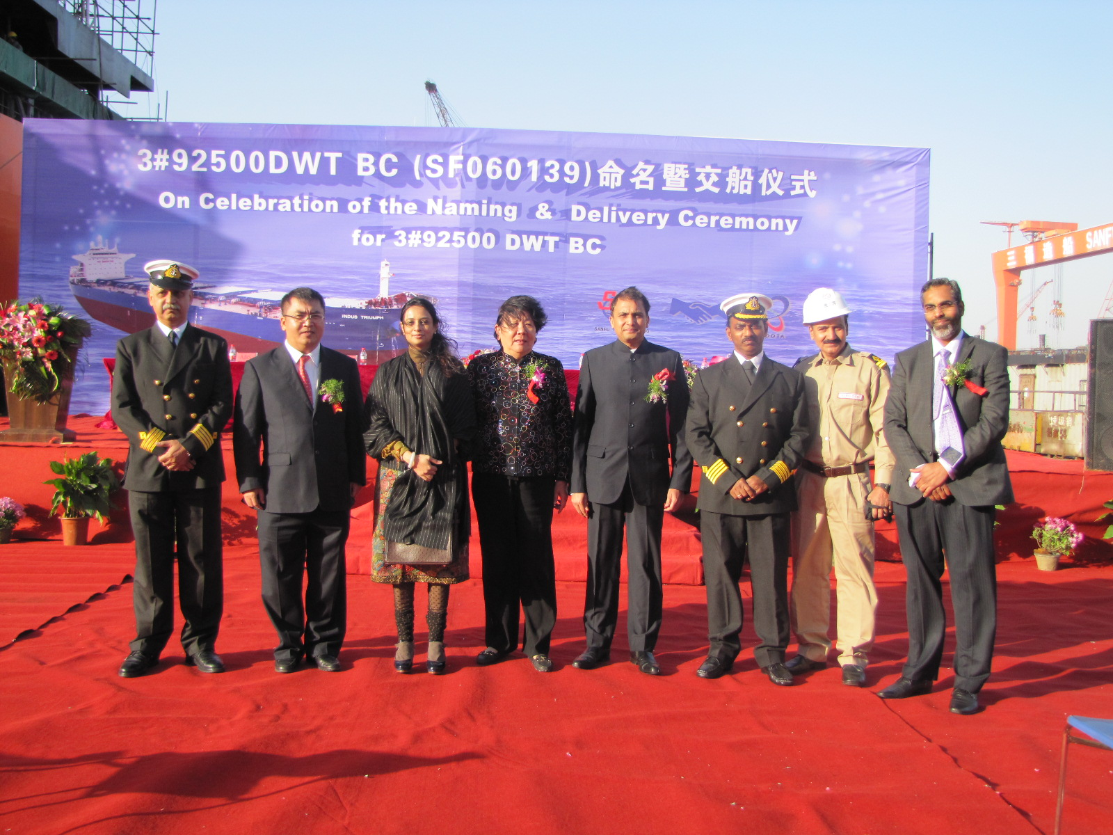 """The naming and delivery ceremony of MSPL's third ship """"Indus Triumph"""" in China, with Mrs Lavina.R.Baldota, Mr. Rahul.N.Baldota and Mr.M.Suresh Kumar (clockwise) with Chinese officials."""